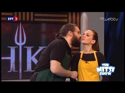 The Mitsi Show – 02 Απριλίου 2018 | ΕΡΤ