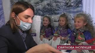 Віолета Лабазюк відвідала дитячі будинки, які перебувають у комунальній власності