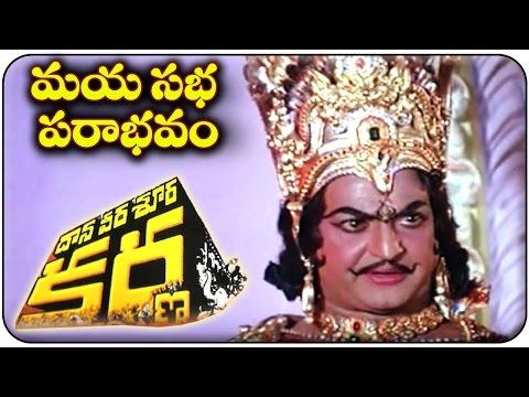 Video Daana Veera Soora Karna Movie || Sr.NTR Fools At Maya Sabha || NTR , Sharada || Shalimarcinema download in MP3, 3GP, MP4, WEBM, AVI, FLV January 2017