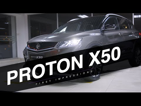 PROTON X50 Hands On And First Impressions! : A Technological Beast? 🤔
