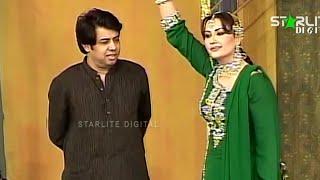 Apr 12, 2017 ... Sheela Ki Jawani Nargis New Pakistani Stage Drama Trailer Full Comedy Funny nPlay. Starlite Digital Limited. Loading... Unsubscribe from...