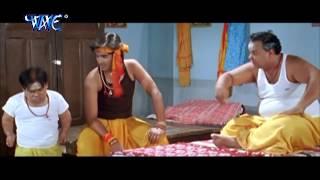 Video बाप रे बड़ी परपरता - Bhojpuri Comedy Scene - Uncut Scene - Comedy Scene From Bhojpuri Movie download in MP3, 3GP, MP4, WEBM, AVI, FLV January 2017