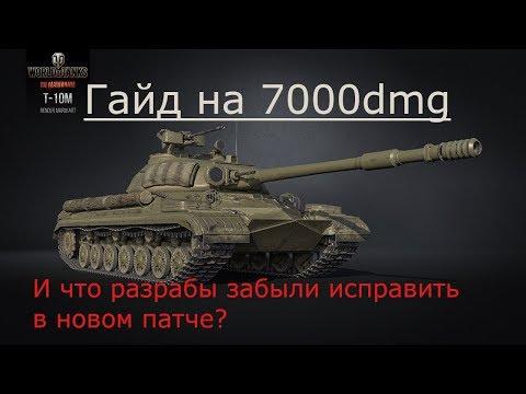 Исторический бой свершился Все афк 7000 dмg - DomaVideo.Ru