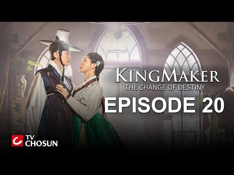 Kingmaker - The Change of Destiny   Episode 20 (English Subtitle)