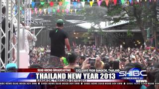 Suab Hmong News:  2013 Thai New Year In Bangkok, Thailand - April 15, 2013
