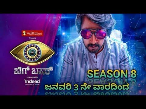 Bigg Boss Season 8 Kannada | Colors Kannada | Kiccha Sudeep | Biggboss Kannada