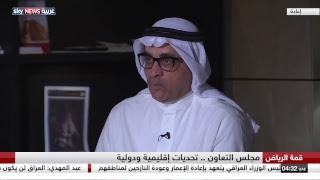 Video البث المباشر لسكاي نيوز عربية MP3, 3GP, MP4, WEBM, AVI, FLV November 2018