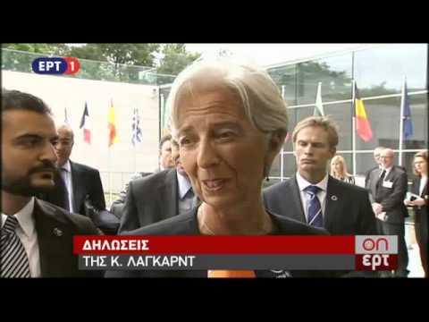 Η Κριστίν Λαγκάρντ για την Ελλάδα