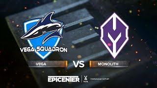 Vega vs Monolith - EPICENTER 2018 CIS Quals - map1 - de_inferno [CrystalMay]