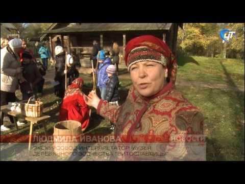 Музей народного деревянного зодчества «Витославлицы» пригласил в воскресенье всех желающих на праздник «Капустки»