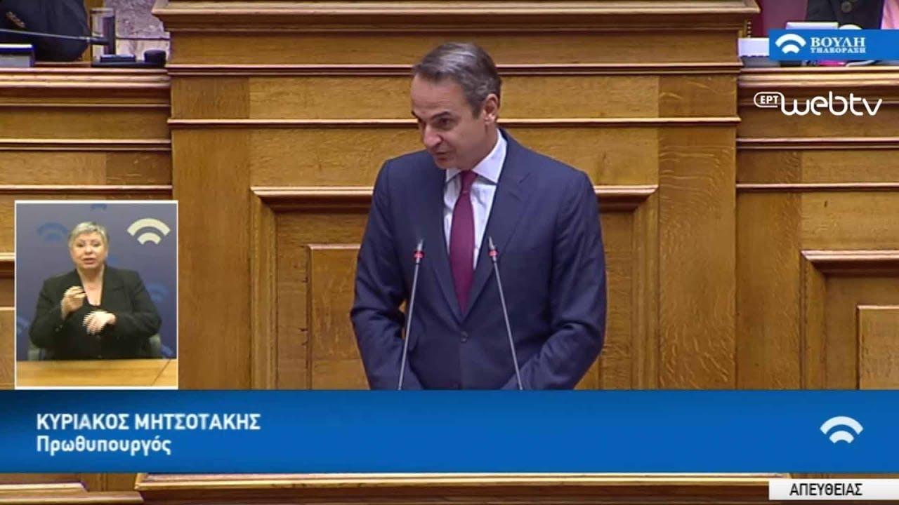 Ώρα του Πρωθυπουργού – Απάντηση Κυριάκου Μητσοτάκη σε επίκαιρη ερώτηση