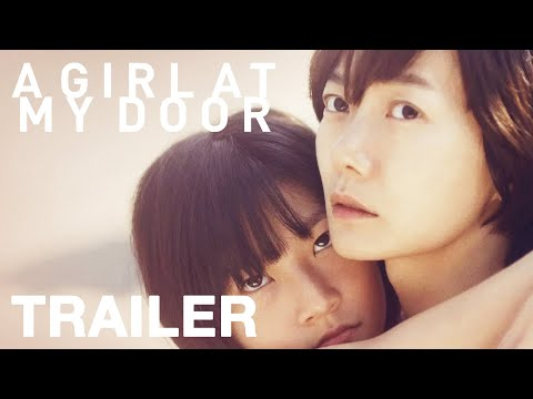 A Girl At My Door - Trailer - Peccadillo Pictures (видео)