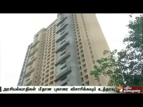 Bombay-High-Court-orders-demolition-of-Adarsh-Society-building
