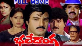 Bhale Donga Full Movie | Balakrishna, Vijayashanti