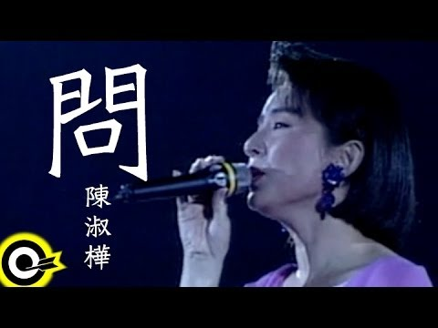 popular music of the chinese culture The spread of american popular culture  globalization enables foreign companies to distribute american cultural products, including music and books.