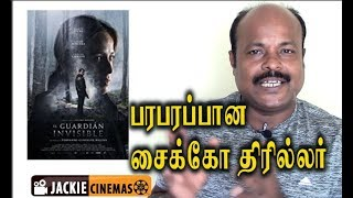 Nonton The Invisible Guardian  2017 Movie Review In Tamil  By Jackiesekar Film Subtitle Indonesia Streaming Movie Download