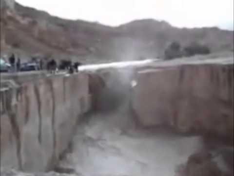 Água no Deserto do Negev