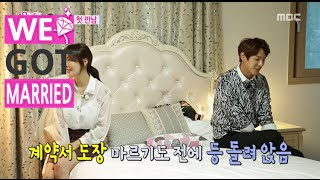 [We got Married4] 우리 결혼했어요 - KwakSiyang♡KimSoyeon,as we find out 'Destiny's baseball rival' 20150905, MBCentertainment,radiostar