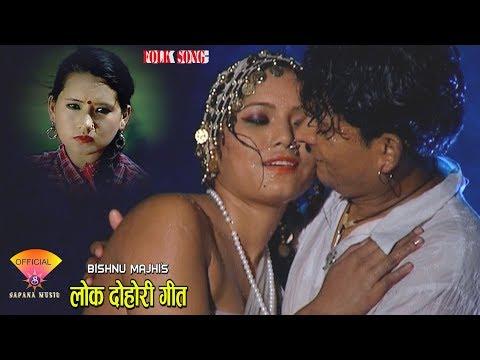 (Bishnu Majhi's New Nepali  Lok Dohori Song 2018/2075 || New Nepali Song || Video Juke Box - Duration: 1 hour.)