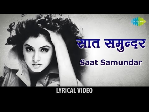 Video Saat Samundar Paar With Lyrics |