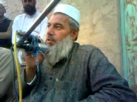 Video mian muhammad arif saeed sahb download in MP3, 3GP, MP4, WEBM, AVI, FLV January 2017