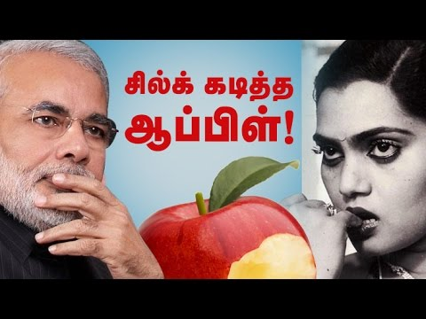 Silk-Smithas-bitten-Apple--PM-Modis-Suit-Mavali-Answers-Episode-2