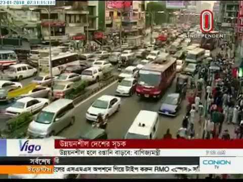 Bangladesh steps closer to become developing countries. (23-01-2018)