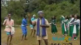 Ethiopian Folk Music And Dance
