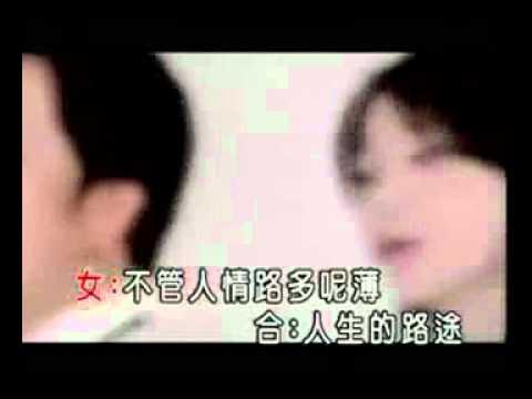 Lưu Bá Ôn   Lê Quang Đinh   Nhạc Hoa