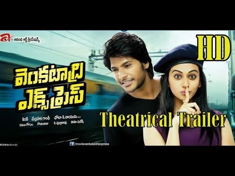 Venkatadri Express Movie Theatrical Trailer - Sundeep Kishan, Brahmaji, Rakul Preet Singh