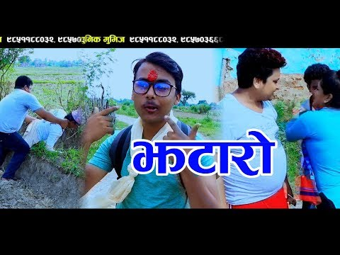(Nepali Comedy Serial || झटारो || Jhataro || Episode 9 || 04, July, 2018 - Duration: 18 minutes.)