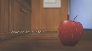 Tamako Love Story - Never Have To