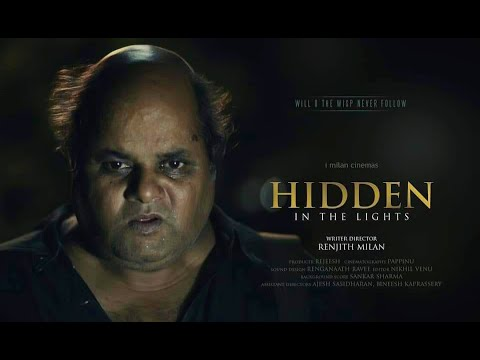 Hidden in the lights short film