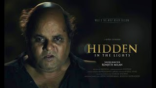 Hidden in the lights short film