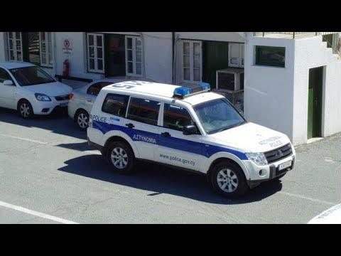 Κακόγουστη φάρσα προκάλεσε συναγερμό σε Πάφο, Λεμεσό και Λάρνακα…