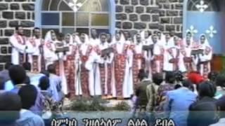 Nay Tmali Ab Mekane Hiwet Medhane Alem Asmera Hospital Zneberu Tehadso Menafqan
