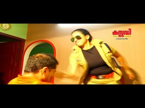Video kerala Ruthless lady cop meera nanda's police custody brand new trailer full HD 1440p download in MP3, 3GP, MP4, WEBM, AVI, FLV January 2017