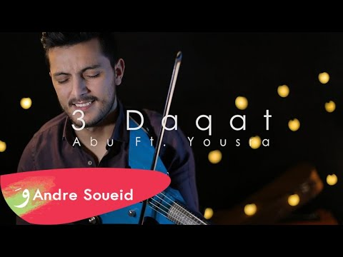 3 Daqat - Abu Ft. Yousra - Violin Cover By Andre Soueid ثلاث دقات - أبو و يسرا