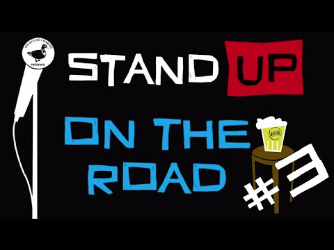 Stand-up on the road S01E03