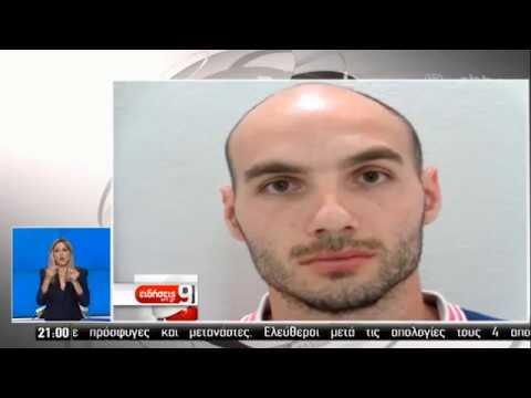 Στη δημοσιότητα στοιχεία και φωτογραφίες του δολοφόνου της βιολόγου | 18/07/2019 | ΕΡΤ