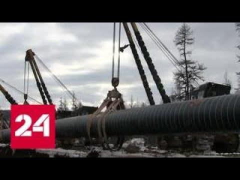Газовики построили первую тысячу километров трубопровода \