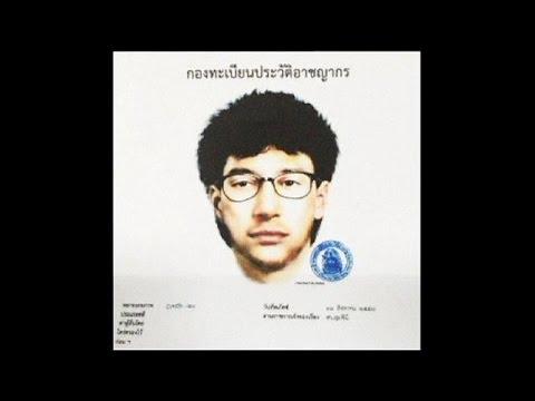 Ταϊλάνδη:Συλληψη ενός υπόπτου για την αιματηρή επίθεση στη Μπανγκόκ