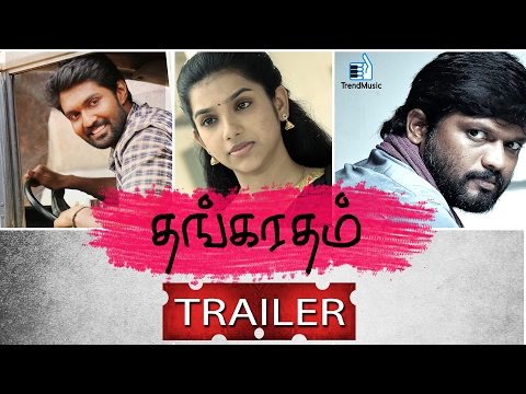 Thangaratham Official Trailer | Na ..