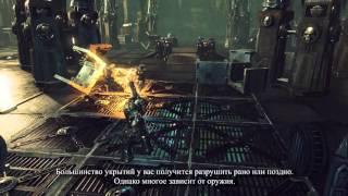 ������� � ���� Warhammer 40,000: Inquisitor - Martyr