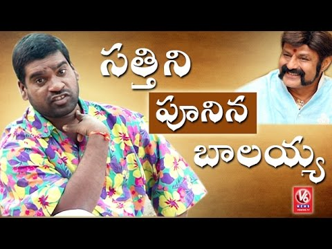Bithiri Sathi On Balakrishna's 101 Movie | Funny Conversation With Savitri