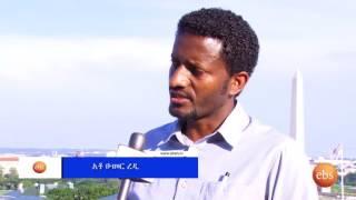 What's New: Coverage on Ethiopian Diaspora Business Forum