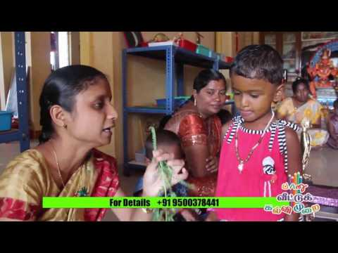 BANU HOME EDUCATION SYSTEM PART -5(UNI-5) (видео)