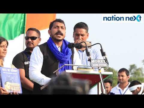 Bhim Army Chief Chandrashekhar Azad Ravan speech near RSS headquarters: भारत किसी के बाप का नहीं