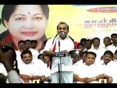Sampath.com - Nanjil Sampath ADMK Speech 2013 Dindukkal Part 2 of 11.