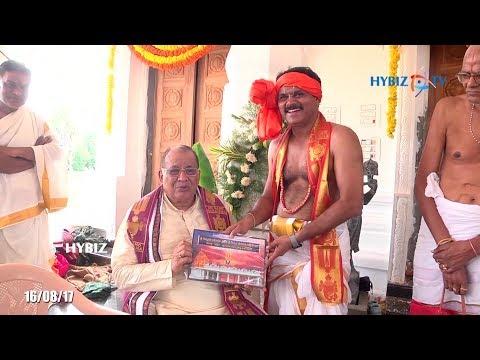 Pervaram Ramulu Visits Obulakeshvapur Village